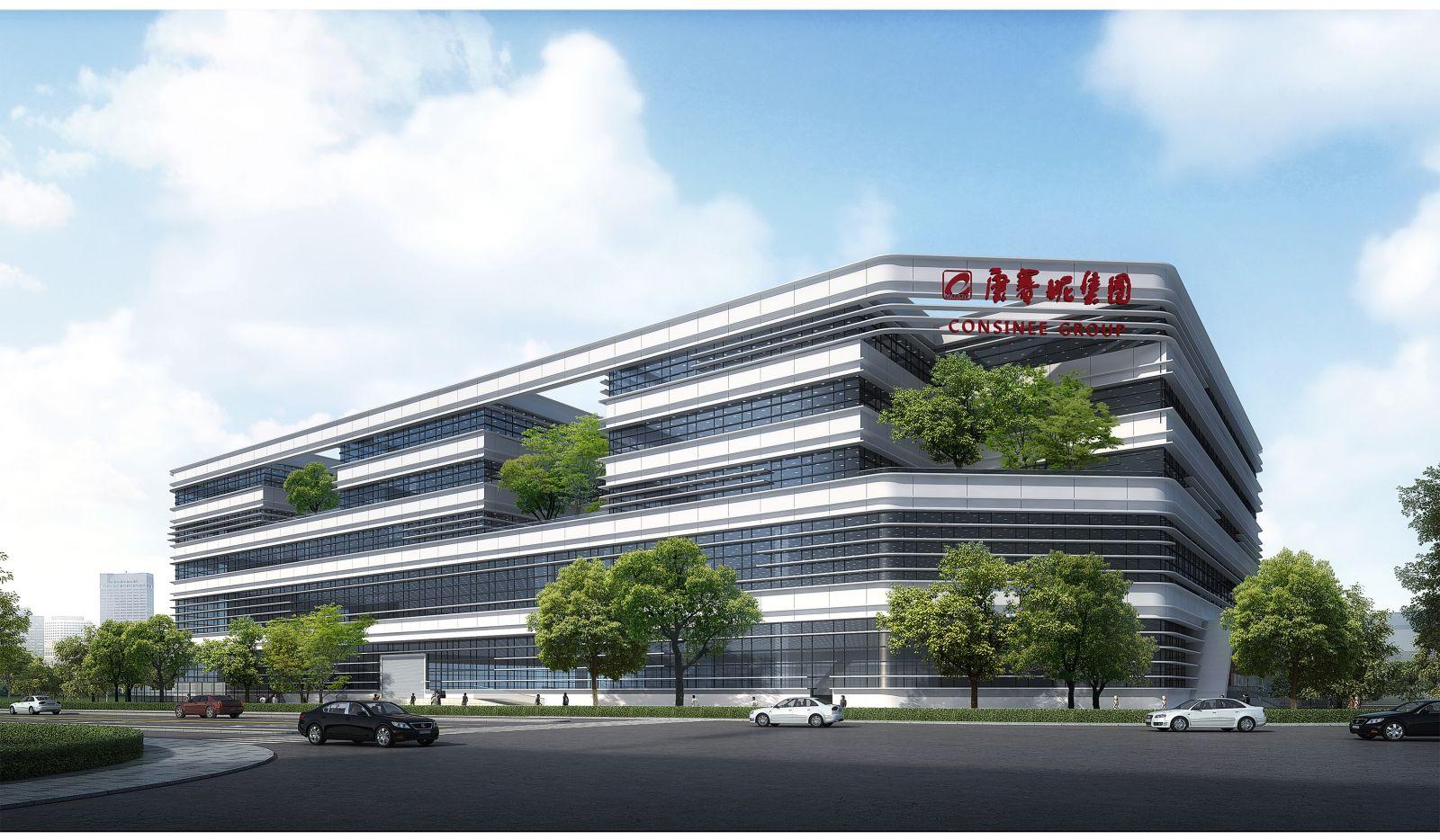 康赛妮集团联手西门子打造中国毛纺行业首家智能工厂